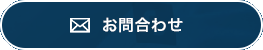 株式会社コンプライアンス